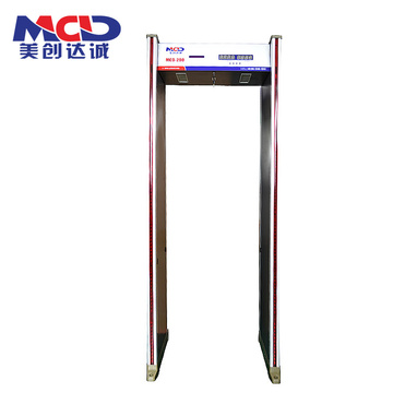 0-255 Adjustable Cheap  Archway Walk Through Metal Detector MCD600