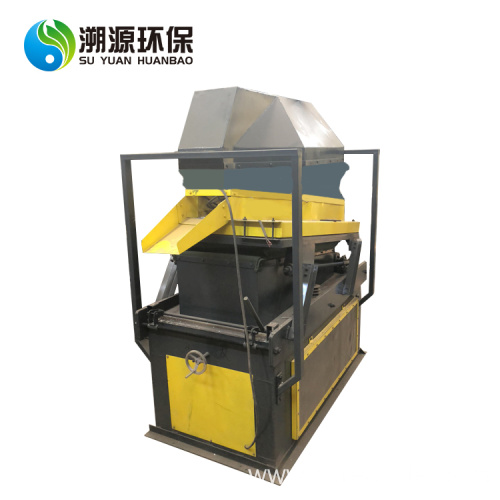 Air Gravity Separator in Copper Wire Crusher