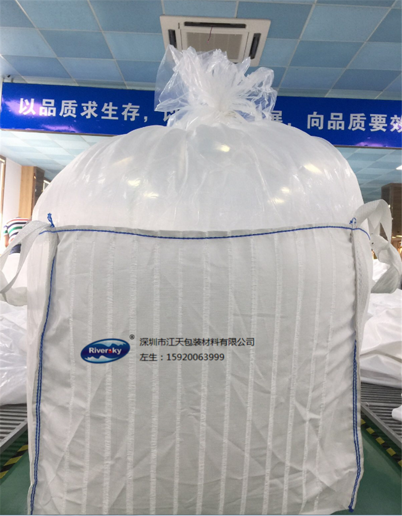 Bulk Bag Fertilizer