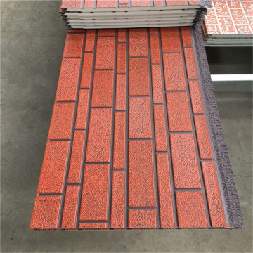 Imitation brick or stone insulated metal siding