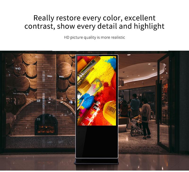 lcd advertising screen