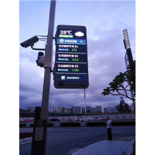 PH6 Outdoor led Lamp Post Pole display