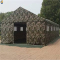 Army Maintenance Tent Emergnecy​