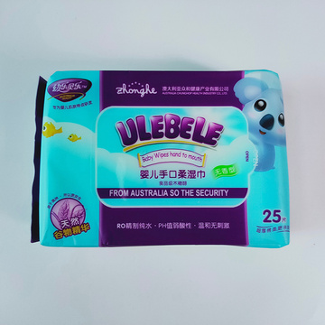 Disposable Sensitive Baby Unscented Wet Wipes