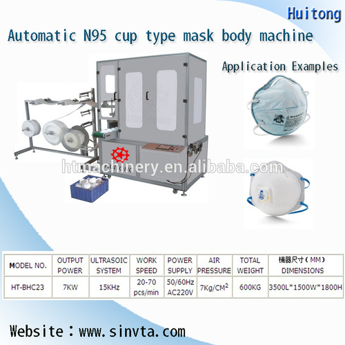 Fully-Auto N95 Cup Face Mask machine