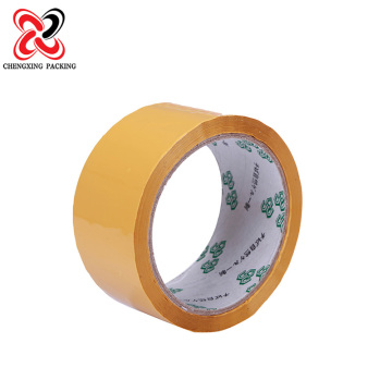Maayong Sealing yellowish Stationery Tape