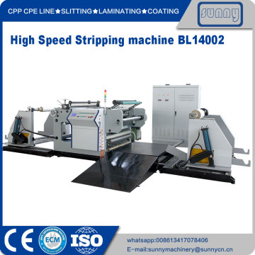 Plastic film stripping machine