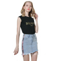 Ladies Ribbon Side Rough Edge Straight Short Jeans Skirt