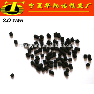 8 MM Activated columnar carbon price per ton