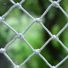 Heavy Duty Polyester Plant Trellis Netting 10x10CM Square Soft Mesh Gardening Planting Trellis Nettings Safty Protecting Net
