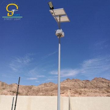 customized battery backup photovoltaic street light 80W