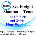 Shantou Sea Freight Shipping Agent to Tema