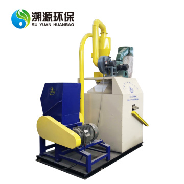 Copper recycling granulator Crusher machine