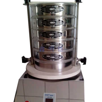 Diameter 200mm Food Processing Lab Test Equipment