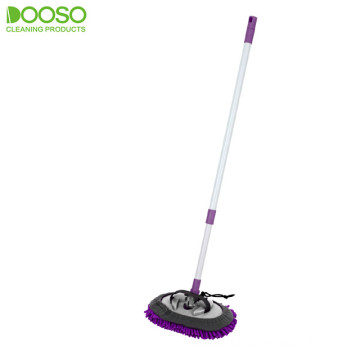 Car Wash Dust Mop DS-1241
