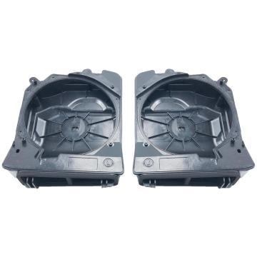 8 Inch Subwoofer Case For BMW F22 F23 F30 F31 3GT F34 F45 F46 2 3 Series Under Seat Loundspeaker Audio Low Speakers Bass Cover