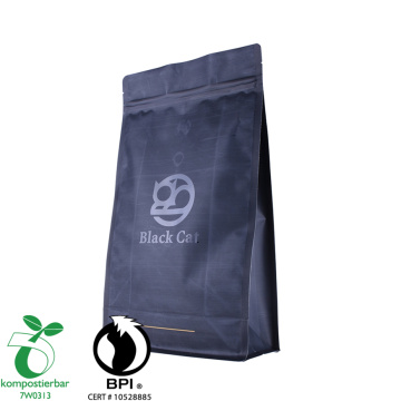 Custom Printed Industrial Compostable PLA Corn Starch Coffee Bag