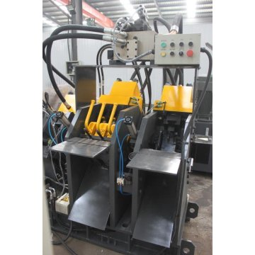 C Channel Cutting Machine