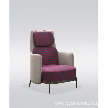 Designer high back leisure chair