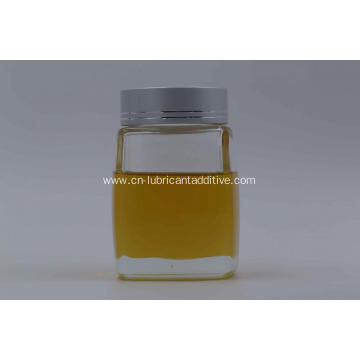 Metal Working Fluid MWF Quenching Oil Additive Package