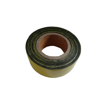 Pipe Joint Butyl Rubber Corrosion Protection Yellow Tape