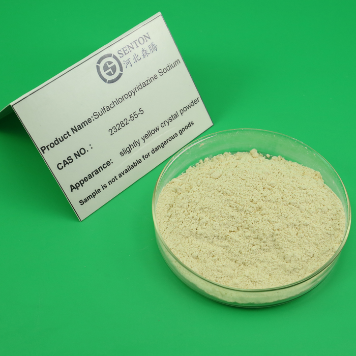 White or Yellowish Powder