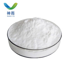 Best Price Ascorbyl Glucoside Cosmetic Grade High Quality