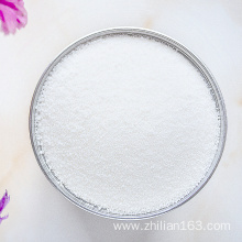 Erucamide CAS 112-84-5 lubricant agent for coating