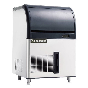 Commercial Crescent Cube Ice Maker for Sale