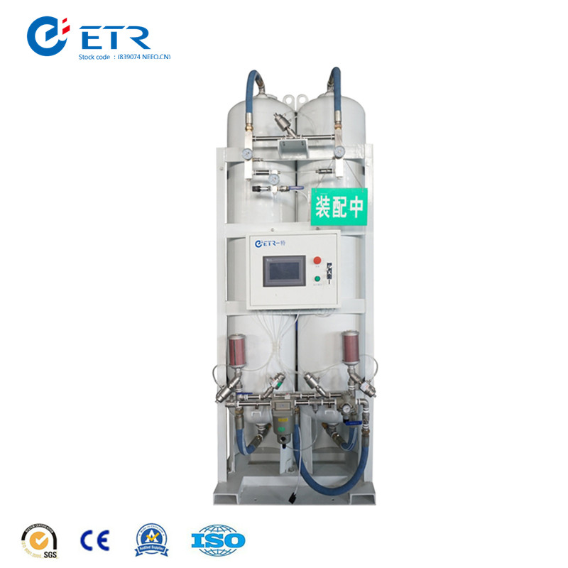 PSA Oxygen Gas Making Equipment with Factory Price