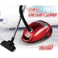 red low noise vacuum cleaner