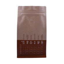 Brown paper tea coffe bean packaging bag