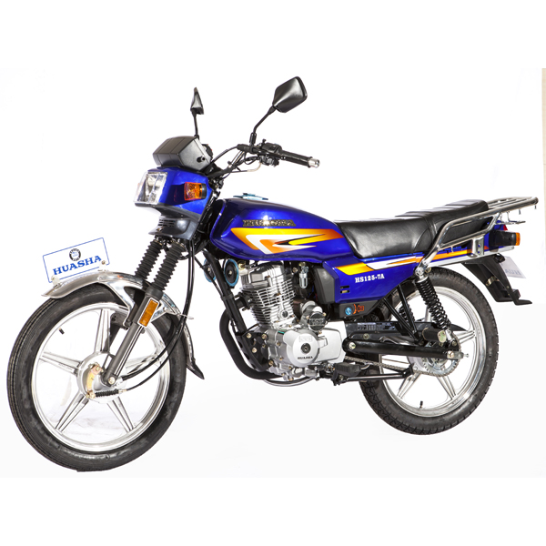 Best 125cc Motorcycle