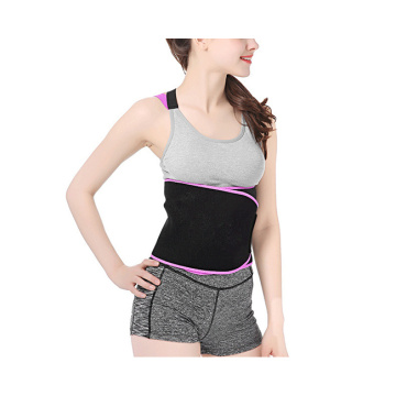 Adjustable Slimming Waist Support