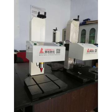 Table Model Electric Marking Machine