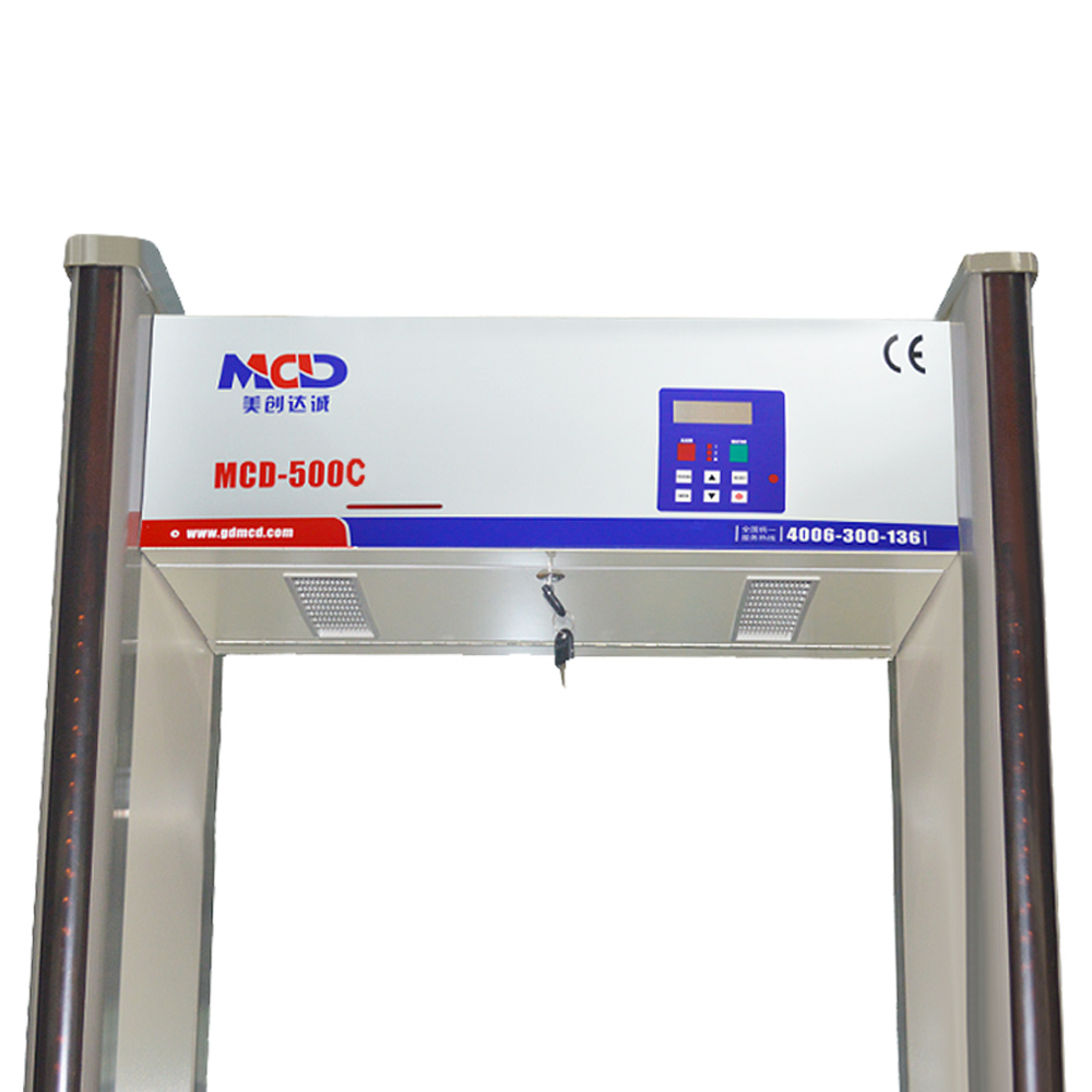 High Quality Walk Through Metal Detector MCD-500C