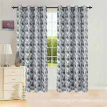 High Quality Choice Jacquard Curtain