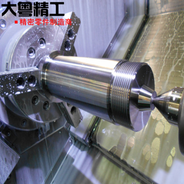 Hard Turning Processing Precision Mechanical Spindle Parts