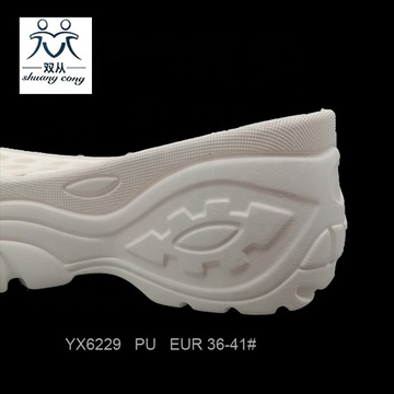 PU White Outsoles for Sport Shoes