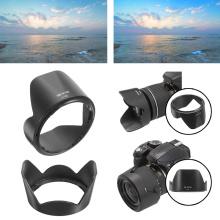 Mayitr 1pc Camera Lens Hood Black HB-N106 Lens Hood Shade For Nikon D3300 D5300 AF-P DX NIKKOR 18-55mm F/3.5-5.6G VR Lens