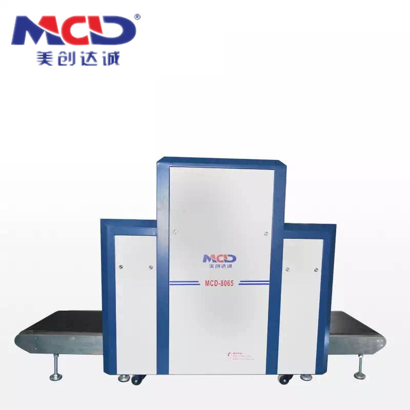 Baggage Scannery MCD-8065