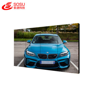jewelry lcd video wall ultra narrow wall
