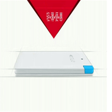 Portable power bank 12v 100ah OEM in Shenzhen