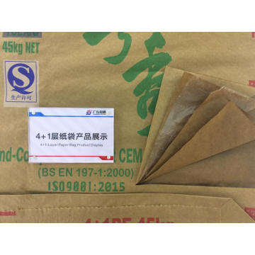 4+1 Paper plastic cement packaging bag