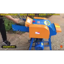 Farm Use Electronic Chaff Cutter Machine in India