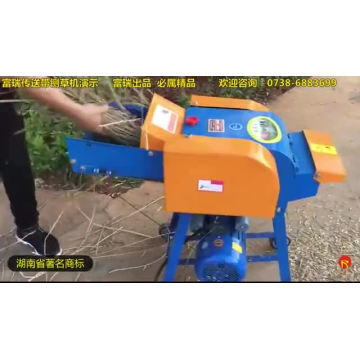High Quality Conveyor Belt Chaff Cutter