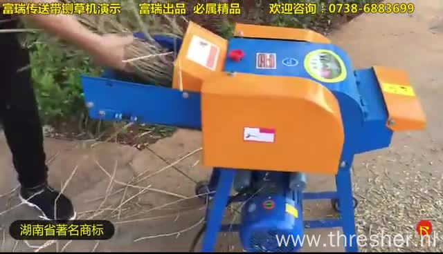 Agriculture Grass Chaff Cutting Crushing Machine
