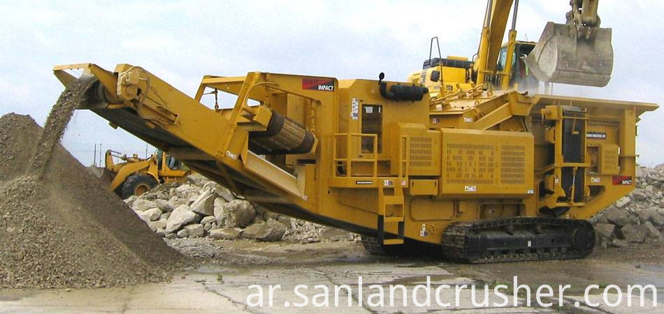 Mobile Rock Crusher