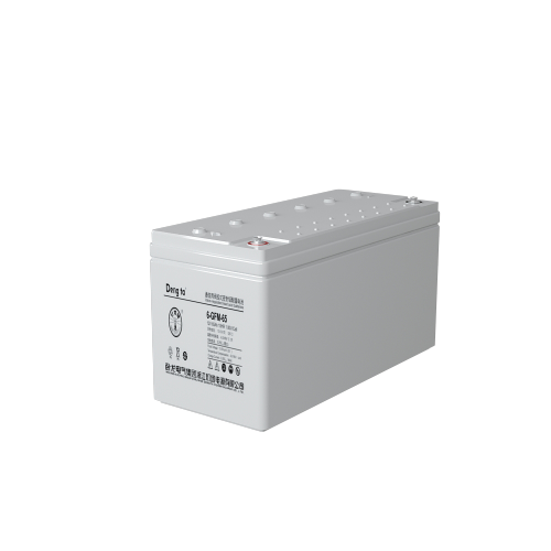 L Series Lead Acid Battery (12V65Ah)