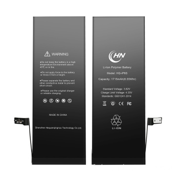 Batterie de remplacement Apple iPhone 6s 1715mAh
